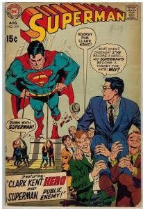 SUPERMAN 219 VG NEAL ADAMS COVER  Aug. 1969