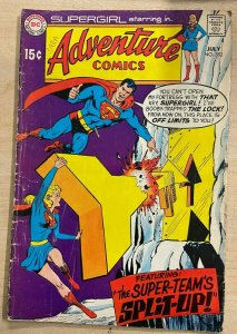 ADVENTURE COMICS #382  (DC,7/1969) GOOD-VERY GOOD (G-VG) 2nd Supergirl Strip!