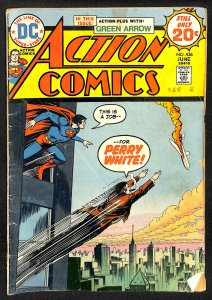 Action Comics #436 (1974)