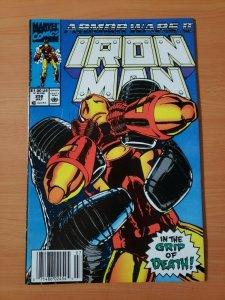 Iron Man #258 Newsstand Edition ~ VERY FINE - NEAR MINT NM ~ 1990 Marvel Comics