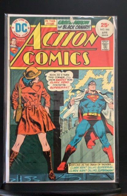 Action Comics #446 (1975)
