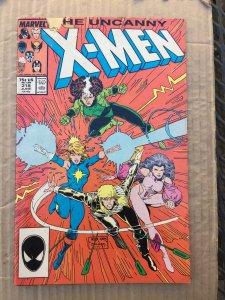 The Uncanny X-Men #218 (1987)