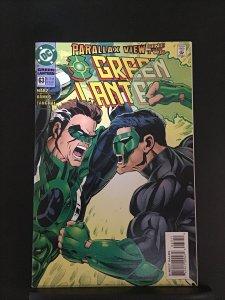 Green Lantern #63 (1995)