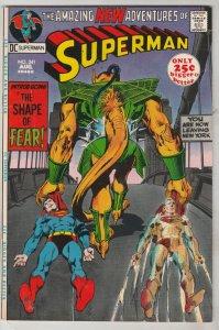 Superman #241 (Aug-71) VF/NM High-Grade Superman