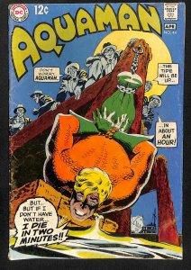Aquaman #44 (1969)