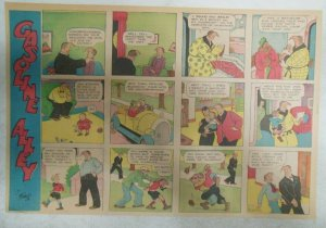 (17) Gasoline Alley Sunday Pages by Frank King from 1937 Size: 11 x 15 inches