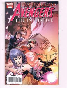 Avengers Annual #1 VF Marvel Comics Secret Invasion Comic Book DE15
