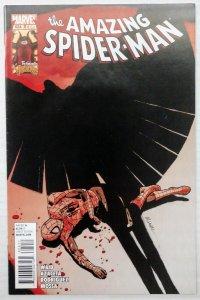 The Amazing Spider-Man #624 (VF, 2010)