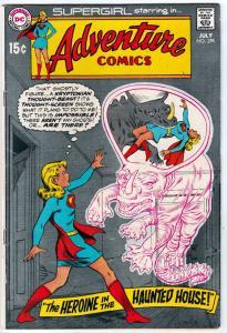 Adventure Comics #395 (Jul-70) VF+ High-Grade Supergirl