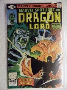 Marvel Spotlight #5 (1980)