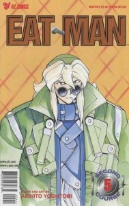 Eat-Man Second Course #5 VF; Viz | save on shipping - details inside