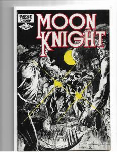 MOON KNIGHT #21 - NM - HTF IN HIGH GRADE - CLASSIC SIENKIEWICZ - BRONZE AGE KEY