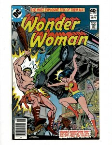 Lot Of 6 Wonder Woman DC Comic Books # 259 260 261 262 263 264 Batman Flash GK34