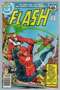 Flash 268 Dec 1978 NM- (9.2)