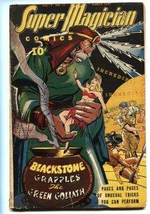 Super Magician Vol. 3 #11 1945-Green Goliath-Blackstone-VG