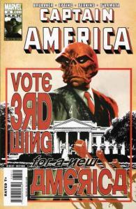 Captain America (2005 series) #38, NM (Stock photo)