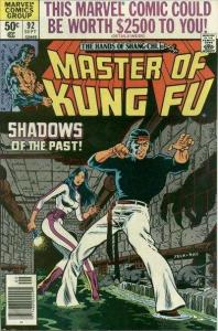 Master of Kung Fu (1974 series) #92, VF (Stock photo)