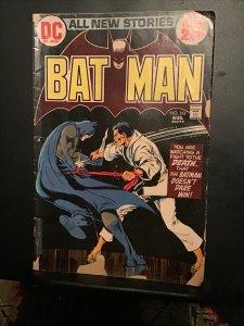 Batman #243 (1972) Neil Adams artwork key! Good condition.