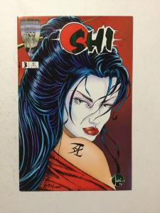 Shi 3 Sign By Michael Bair With C.O.A. NM Near Mint