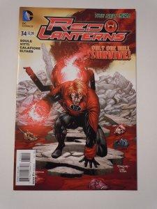 Red Lanterns #34 (2014)