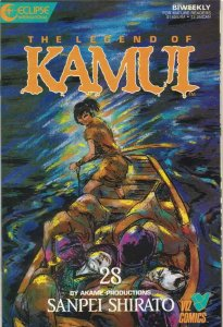 Legend of Kamui, The #28 VF/NM; Eclipse | save on shipping - details inside