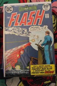 Flash 224 VG+