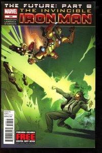 Invincible Iron Man #526 (2012)