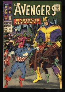 Avengers #33 FN/VF 7.0