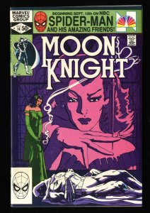 Moon Knight (1980) #14 VF/NM 9.0 1st Stained Glass Scarlet!