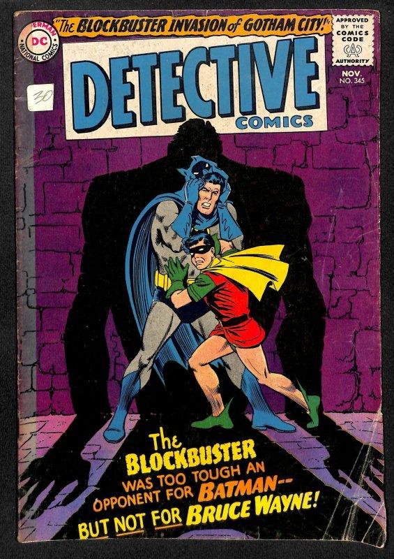 Detective Comics #345 (1965)