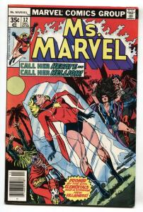 MS. MARVEL #12-1977-comic book-Bronze-Age Marvel