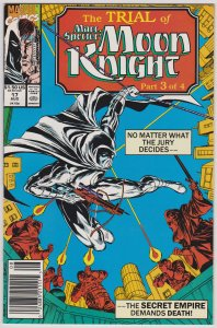 Marc Spector: Moon Knight #17 (VF-NM) Copper Age 1991