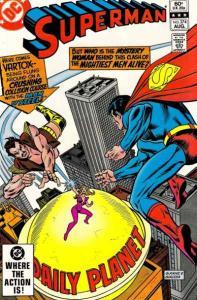 Superman (1939 series) #374, NM-