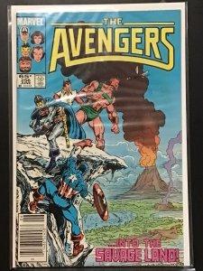 The Avengers #256 (1985)