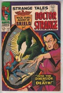 Strange Tales #152 (Jan-67) VF+ High-Grade Nick Fury, Dr. Strange