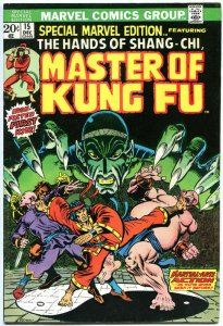 MASTER of KUNG-FU 17-125, Ann 1,G-S 1-4, Special Marvel Edition #15-16, 115 iss