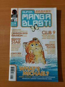 Super Manga Blast! #53 ~ NEAR MINT NM ~ (2005, Dark Horse Comics)