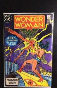 Wonder Woman #310 (1983)