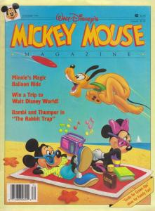 Mickey Mouse Magazine (Welsh) #3 FN; Welsh | save on shipping - details inside
