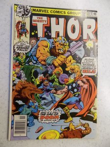 THOR # 277 MARVEL GODS JOURNEY BRONZE ACTION ADVENTURE FN+