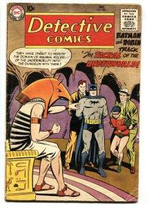 DETECTIVE COMICS #262 Jackal Origin-1958-BATMAN-DC SILVER AGE-VG