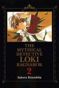 Mythical Detective Loki Ragnarok, The #2 VF/NM; ADV Manga   save on shipping - d