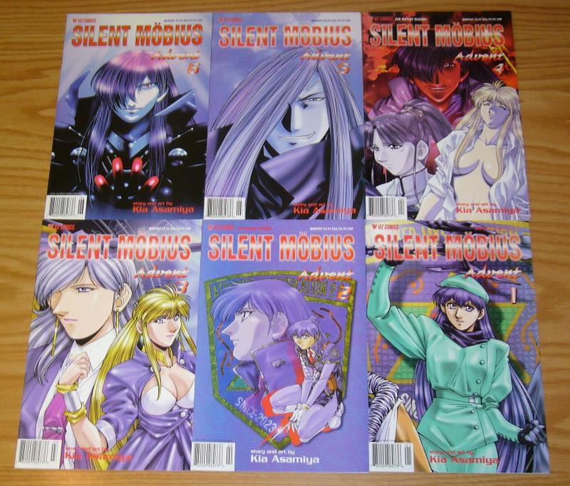 Silent Mobius: Advent #1-6 VF/NM complete series - kia asamiya  viz manga set