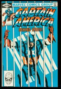 CAPTAIN AMERICA #260 1981-MARVEL COMICS VF