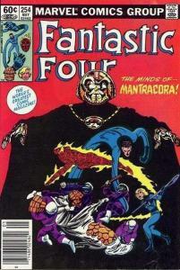 Fantastic Four (1961 series) #254, Fine+ (Stock photo)