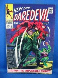 Daredevil #32 (Sep 1967, Marvel)