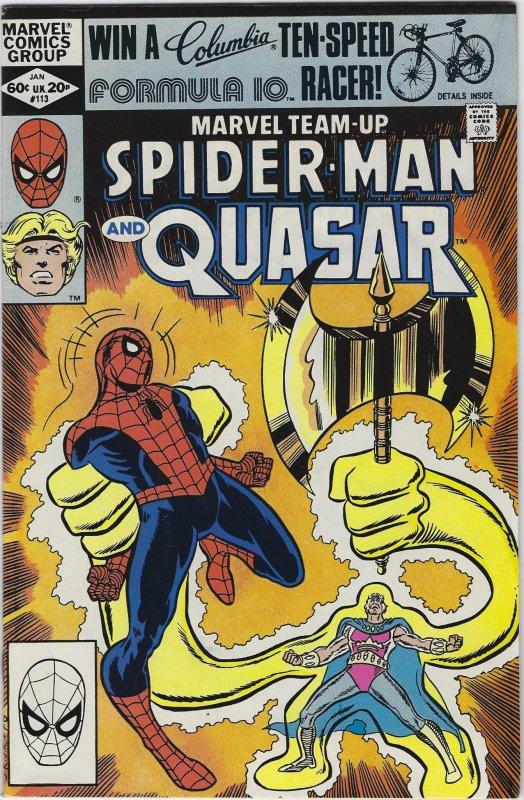 Marvel Team Up #113