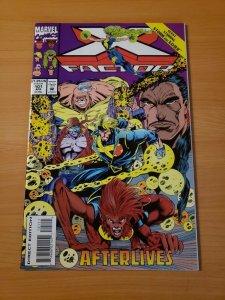 X-Factor #101 ~ NEAR MINT NM ~ (1994, Marvel Comics)