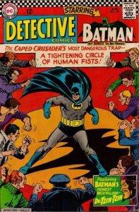 Detective Comics (1937 series) #354, Fair+ (Stock photo)