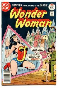 WONDER WOMAN #231 1977-Justice League COVER-DC BRONZE AGE